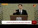 Assad sest prononcé devant les responsables des conseils municipaux «Tout intrus est un ennemi»