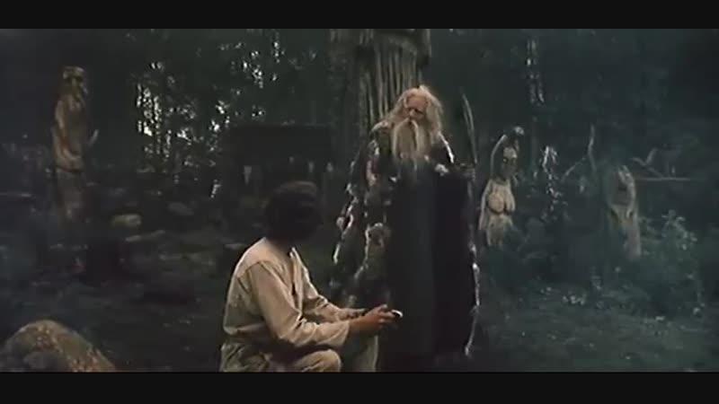 А вот ты Сварога бранишь — и не боишься?