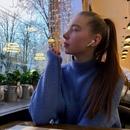 Анастасия Вершинина фото #2