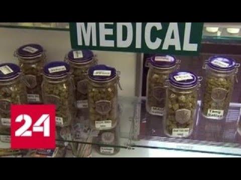 Канадский наркотический бум Как российский бизнесмен снимает с него сливки Россия 24