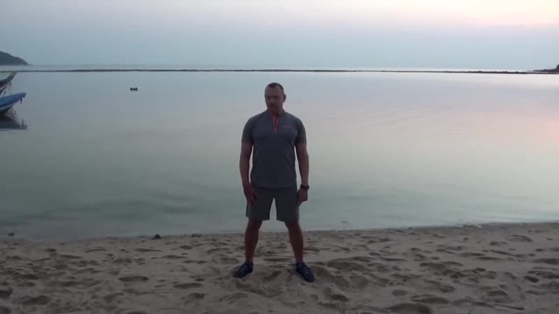 Зарядка. Тренинг Таиланд 2015. Александр Палиенко