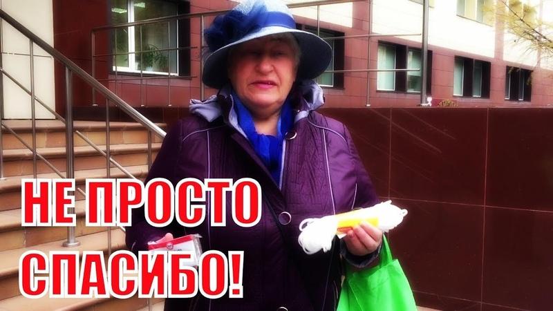 Рейтинг власти растет! Счастливые пенсионеры дарят министрам подарки!