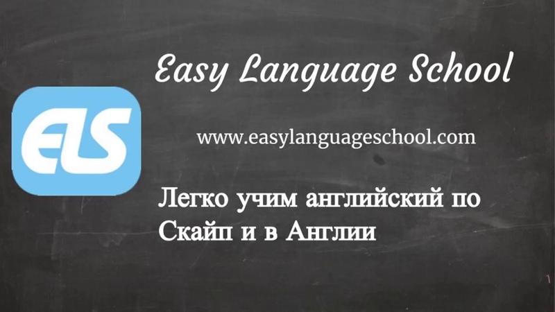 Present Perfect Tense | Learn English Grammar in Russian