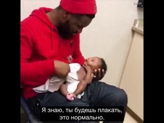 Разговор папы с младенцем растрогал Интернет до слез!