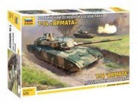 Танк Т 14 Армата от Звезды в масштабе 1 72
