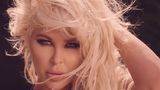 Andrea ft. Mario Joy - Miss California (MD DJ remix)