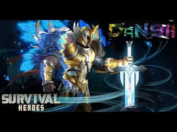 Survival Heroes (Командный бой) | DaN911