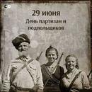 Василий Воронцов фото #12
