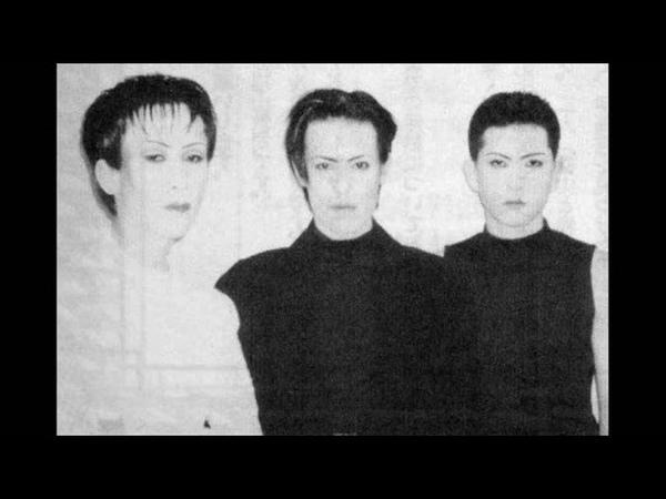 Pride Of Mind - Virulent Red (Instrumental Demo)