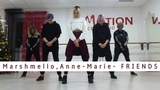 [DANCE COVER] FRIENDS - Marshmello & Anne-Marie / 1MILLION Tina Boo Choreography by F-Line