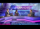 Поставил недвижимость на кадастровый учет плати налоги корпорации РФ