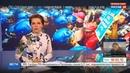 Новости на Россия 24 • В Токио прошли массовые протесты против военного присутствия США на Окинаве