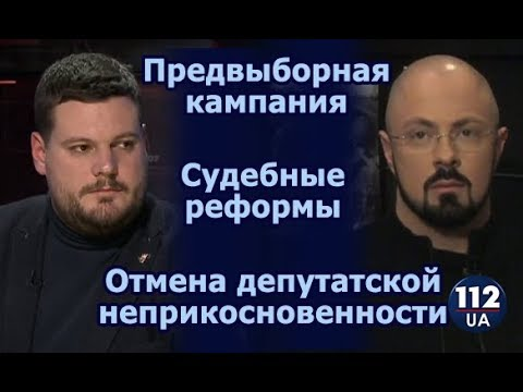 Дмитрий Раимов и Андрей Ильенко в Вечернем прайме на 112, 08.01.2019