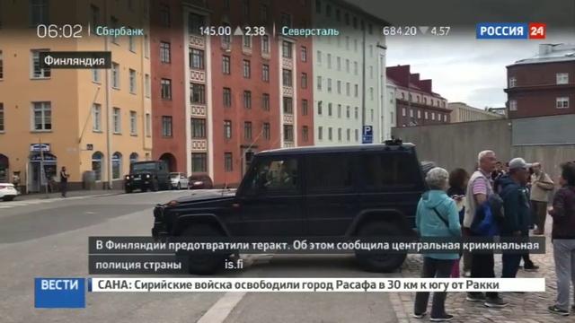 Новости на Россия 24 • Трагедия на Ладоге детей с перевернувшейся лодки искали всю ночь