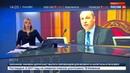 Новости на Россия 24 • Двойной пранк: НАТО и Парубий узнали, как поднять бабла