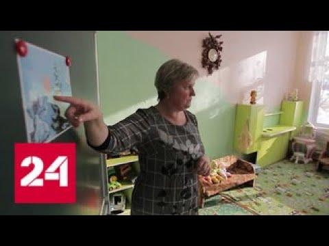 Что русскому немцу хорошо. Специальный репортаж Алисы Романовой - Россия 24