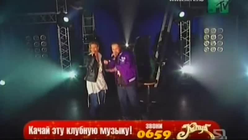 Лигалайз Настя Задорожная - ШоубиЗ (O.S.T Клуб, MTV, 2008)