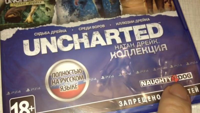 мояраспаковка 🔴ОБЗОР UNCHARTED Натан Дрейк. Коллекция (PS4, русская версия) ROZETKA.COM.UA