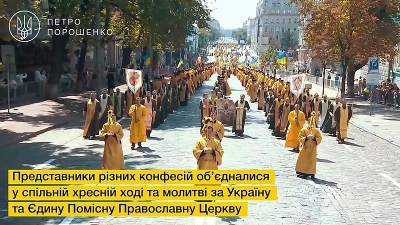 Порошенко Щиро вдячний Його Всесвятості Варфоломію за любов та увагу до України