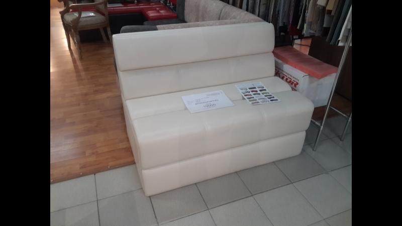 Прямой кухонный диван Тулон