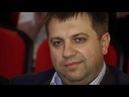 Награждение Федерации шахмат Краснодарского края Благотворитель Кубани