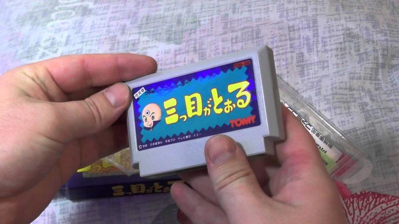 Mitsume ga Tooru (3 Eyes Story) на Famicom - Распаковка
