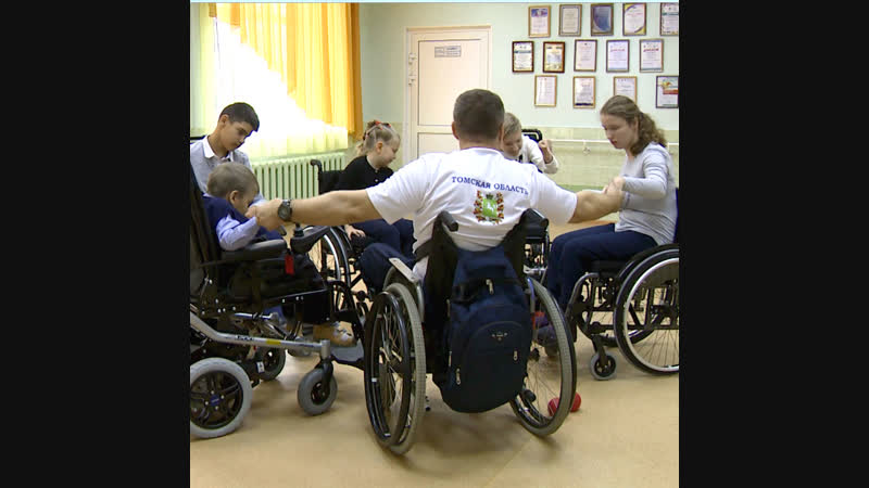 Современные инвалидные кресла для школы №84 Северска