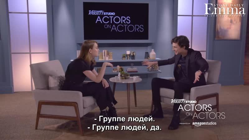 Интервью   Variety: Actors on Actors   2018 (русские субтитры)