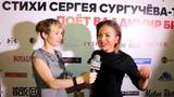 #showwomens - Оксана Казакова, группа Ассорти