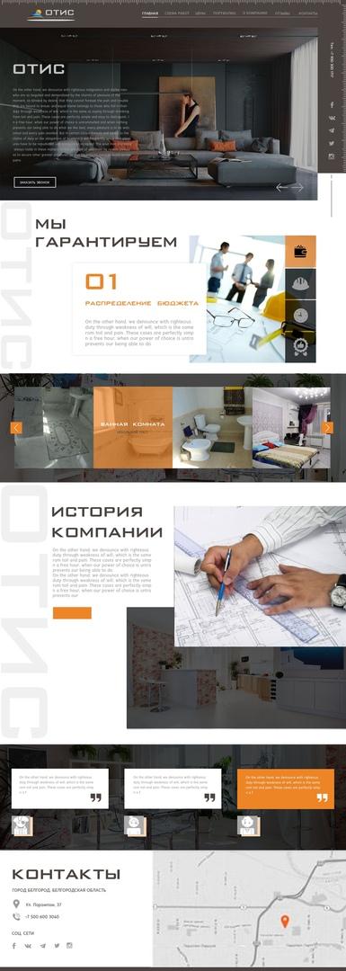 portfolio-post