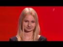 Мария Стамова. Эхо любви - Слепые прослушивания - Голос Дети - Сезон 2