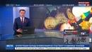 Новости на Россия 24 • Медали За отвагу нашли своих героев спустя 72 года