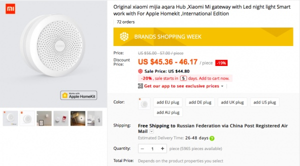 Xiaomi Aqara Hub — управляй гаджетами Xiaomi при помощи
