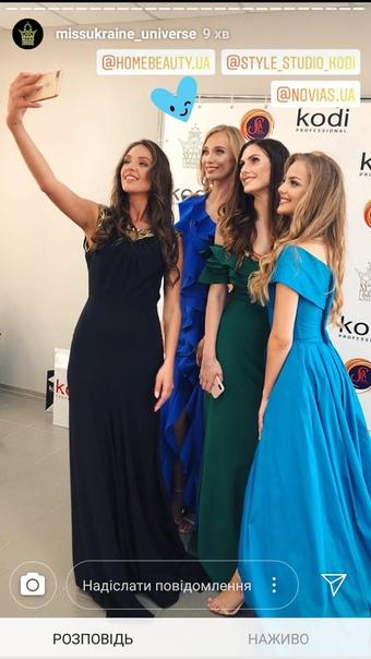 candidatas a miss universe ukraine 2018. final: 14 agosto. - Página 2 CHUkIEAw1RU