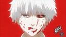 【AMV】♫ - ▏Nihil ▏GHOSTEMANE ▏Tokyo Ghoul ▏Kaneki
