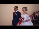 Свадьба! 29.07.2017 клип
