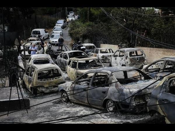 Применение оружия пожары в США Калифорнии уничтожили целый город Forest fires in California