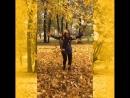 беззаботноедетсво🙈😍 осень золотаяпора🍁🍂🧡💛