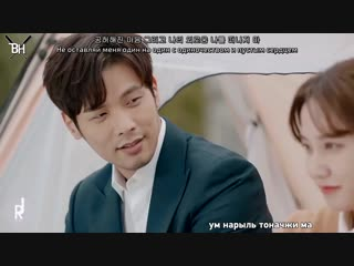 [KARAOKE] Joy & Mark – Dream Me (The Ghost Detective OST) (рус. саб)