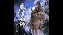 [ENG SUB] Mo Dao Zu Shi Audio Drama Episode 2 (Grandmaster of Demonic Cultivation)