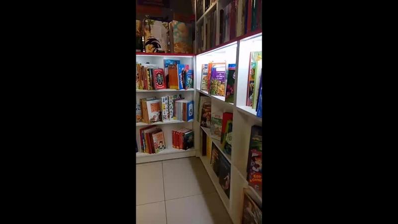 Книжный магазин StarBook Live