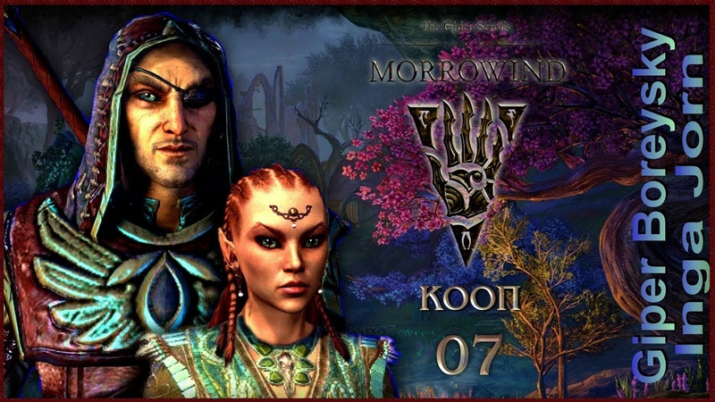 Elder Scrolls Online [КООП с Ингой]7
