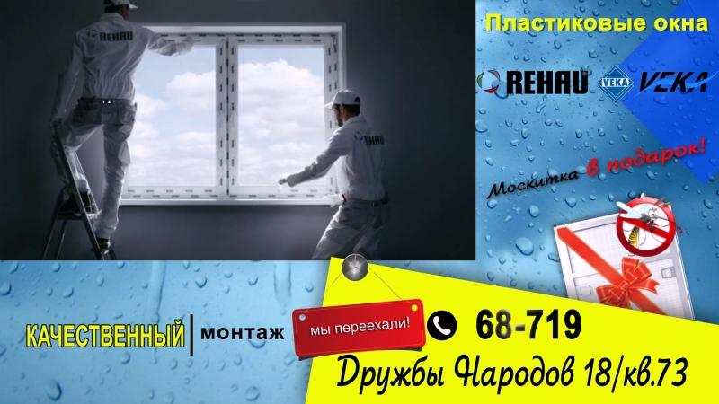 окна_горизонт_new -4.avi