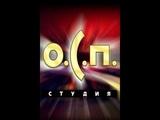 10 минут в прямом эфире с... Алексей Кортнев (1997)