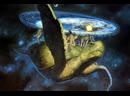 Плоская Земля- намёк из 1956 года!привет от старика Хотабыча ибн Юджизм