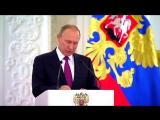 Прикол - С днем рождения, Алексей! ( Поздравление от Путина В.В.  )