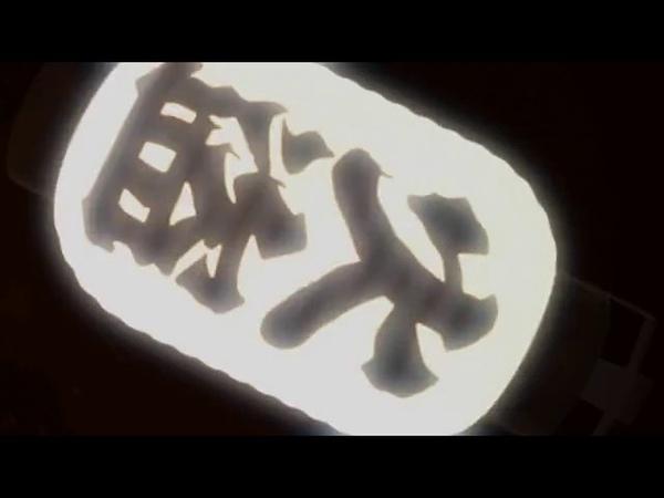 Onihei Opening