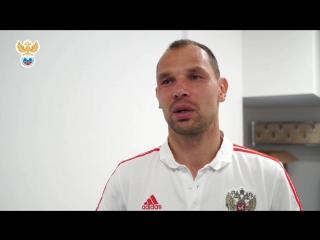 """Игнашевич: """"Это был мой последний матч в карьере"""""""