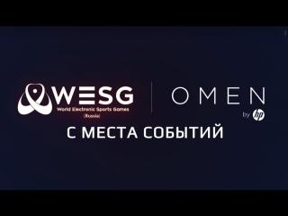 Автограф-сессия WESG Russia by OMEN