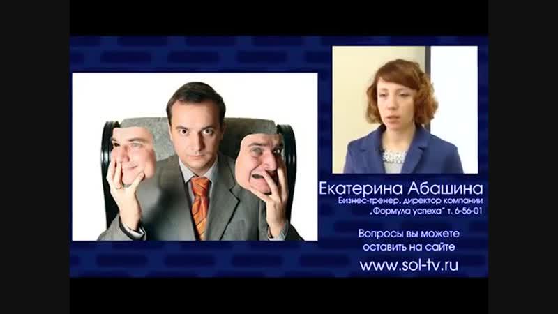 Екатерина Абашина Что такое невербальное общение